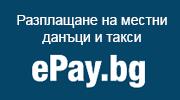 www.epay.bg