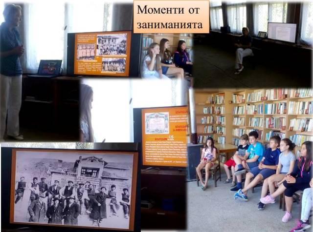 Музеят идва при децата