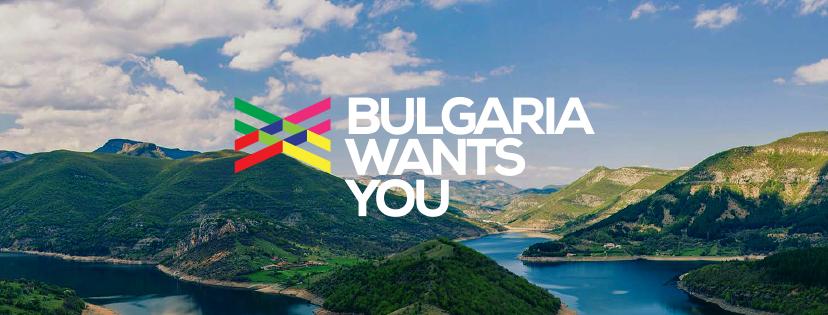 BulgariaWantsYou