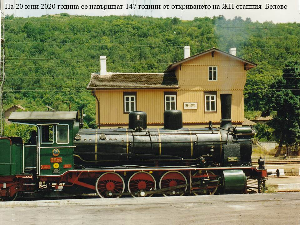 2021 година - Европейска година на железопътния транспорт