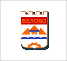 Община белово