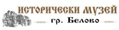 Исторически Музей - гр. Белово